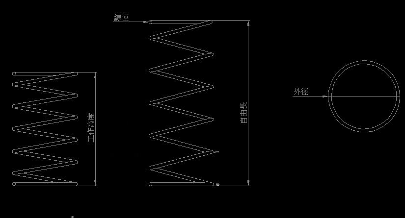 壓簧公式計算 1